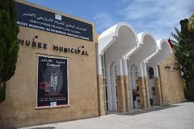 Entrée du musée municipal Amazigh d'Zgadir